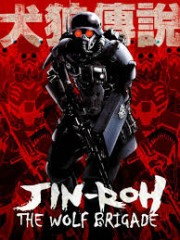 JIN-ROH - THE WOLFBRIGADE